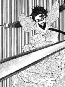 壱ノ型:水面斬り(みなもぎり)